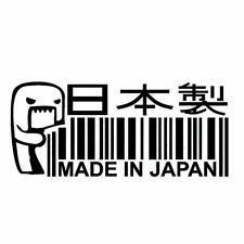 Black MADE IN JAPAN Funny Car Sticker /Window/Bumper JDM DRIFT Barcode Decal