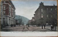 1912 Postcard: Tenth Street - Tyrone, Pennsylvania PA