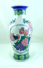 Asian Style Decorative Vase floral with birds