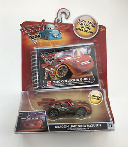 New Disney Cars Toon Dragon Lightning McQueen Metallic Finish & Collector Guide