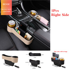 1PCS Beige PU Leather Car Seat Gap Storage Box Cup Holder Organizer Dual USB