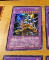 YUGIOH JAPANESE ULTRA RARE HOLO CARD CARTE XYZ-Dragon Cannon LE5-006 JAPAN NM