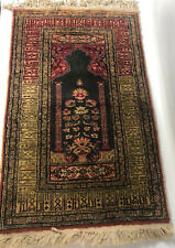 Antique Hand Tied Prayer Rug Throw Area Rug Small Intricit