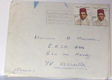 MAROCCO Marocco FRANCOBOLLI USATI SU LETTERA Le444