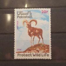 PAKISTAN 1975 Wild Life  mi.nr 396 Mint
