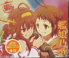 New Kantai Collection KanColle Character Song Kanmusu no Uta Vol.1 CD VTCL-60395
