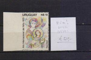 ! Uruguay 1979.  No left crop Stamp. YT#1042. €50.00!