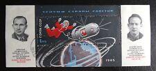 Sowjetunion Mi Block 38 , Raumschiff Voskhod 2