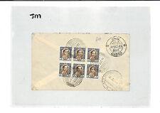 Block Iraqi Stamps