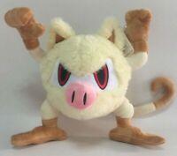 """Pokemon Shiny GYARADOS ギャラドス Red GYARADOS PLUSH POKEMON 12/""""//30 cm UK Stock"""
