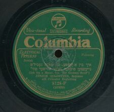 14pc78-Jewish-Columbia 8128-F-Jennie Goldstein, soprano