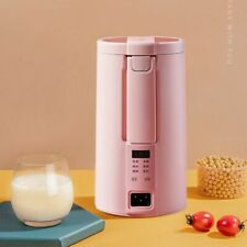 Electric Soymilk Machine Mini Heatable Juicer Blender Rice Paste Maker Mixer 220