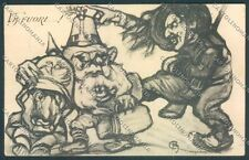 WWI Propaganda Kaiser cartolina EE4358