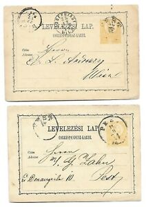 Hungary 2x diff types 2Kr stationery postcards PEST (2 diff dstps) 1871
