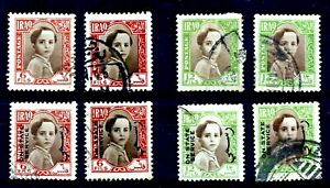Stamps IRAQ (1942) Faisal II (Baby) Postage Unlisted Colour Variations SHADES