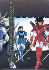 Ronin Warriors (Samurai Troopers) memorials joukan 1 illustration art book Japan