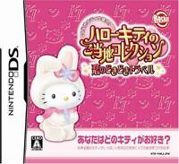 USED DS Hello Kitty no Gotouchi Collection Koi no DokiDoki Trouble 00398 JAPAN