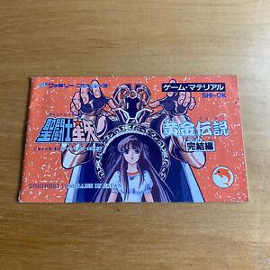 Nintendo Famicom NES Manual JAPANESE - Saint Seiya Ougon Densetsu Kanketsu Hen