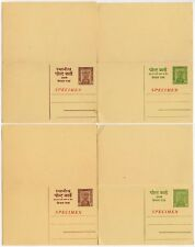INDIA SPECIMEN REPLY STATIONERY CARDS 5NP + 3NP