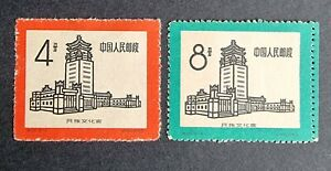 """CHINA PRC  S36  SC#465--66, """"Cultural Palace of the Nationalities""""  Mint NH NGAI"""