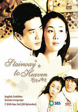 Stairway to Heaven korean DVD YA Entertainment NEW RARE!!