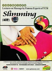 Lectures on Massage by Famous Experts of TCM - Slimming by Lu Xian DVD