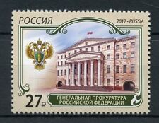 Russia 2017 MNH General Prosecutors Office 1v Set Architecture Stamps