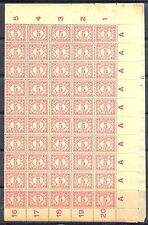 NED INDIE # 110 (200 x) SHEET  KW € 1000  ** MNH PF MOST VF  MEEST PR EX