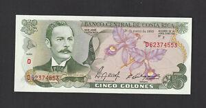 Costa Rica 5 Colones (1990) P236e Banknote paper money - UNC