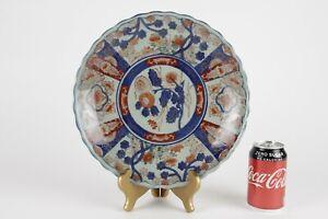 "Antique Japanese Imari plate 19th century Meiji period large 12"" perfect"