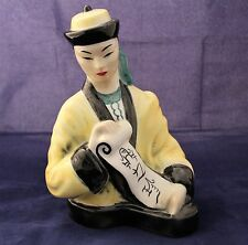 Antique Goldscheider Fine China Porcelain Figurine Chinese Poet By Sylvia Scott