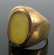 Vintage Carved Agate & 14K Yellow Gold Signet Ring Size 7.5 to 7.75