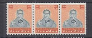 THAILAND, 1980 King Bhumibol 100b. Blue & Orange, strip of 3, mnh.