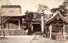 Albumen image c1880's Japan Shinto Shrine Temple Tokyo?children trees are tinted