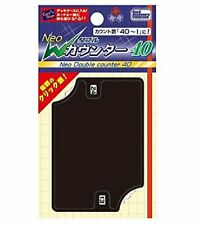 *Hobby-based Neo W counter 40 black CAC-GG65