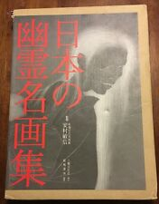 Japanese Ghost Tattoo Reference Book Rare