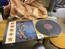 a941981 霜華 LP MS1009 Mayer Records 歡樂在今宵 New Unplayed Vinyl (A)