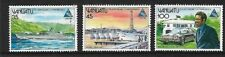 1985 Expo '85 set of 3 Very Fine Used