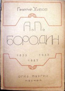 1933 GEORGII KHUBOV on Russian composer A.P.BORODIN scarce Russian book