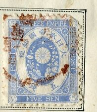 Japan; 1883 early classic Koban issue fine used 5s. value