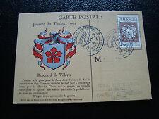 FRANCE - carte 1er jour 9/12/1944 (journee du timbre) (cy54) french (I)