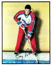 1984-85 Kitchener Rangers #7 Craig Wolanin