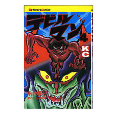 Mini Fumetto Devilman Num 4 Originali KC Kodansya Comics Sigillato in Giapponese