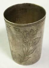 Hallmarked Russian Silver Incised Cup Lot 2580