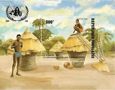 Togo #1185 MNH S/S 20th Anniv FAO