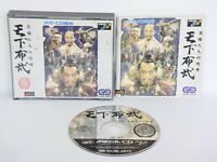 TENKA FUBU Mega CD Sega Japan Game mcd