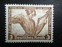 Germany Nazi 1933 Stamp MNH Tannhauser German Empire Wagner Nothilfe Third Reich