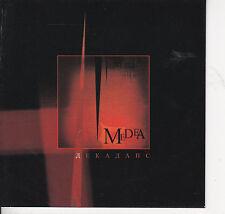 MEDEA-THA-CD-Декаданс