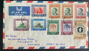 1950s Jerusalem Trans Jordan Airmail Cover To Edinburg Scotland
