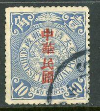 China 1912 Imperial 10¢ Coiling Dragon Shanghai Overprint Scott 153 VFU R534 ⭐⭐⭐